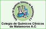 ETIQUETA-MATAMOROS-160